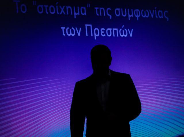 Οι Κεντροαριστεροί απουσίαζαν από το προσκλητήριο Τσίπρα – Ζήτησε νέο δημοκρατικό μέτωπο | tovima.gr
