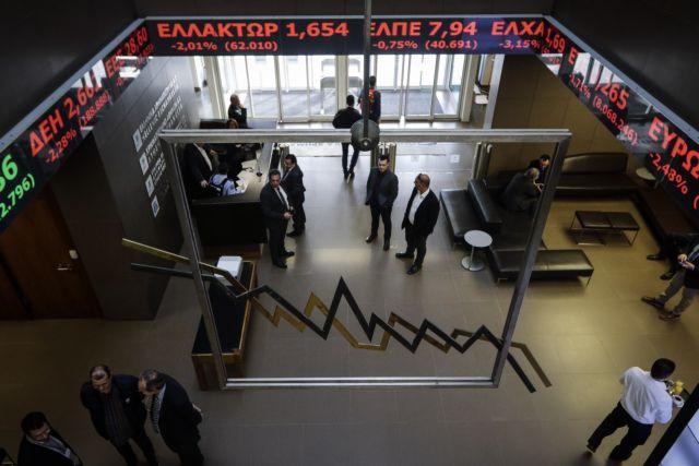 Χρηματιστήριο Αθηνών: Πτώση 0,92% την Δευτέρα | tovima.gr