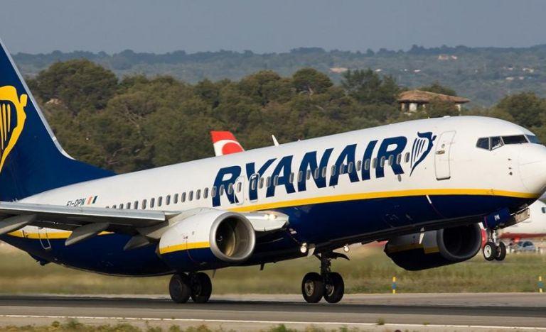 Ryanair:  Γιατί διεκόπη το δρομολόγιο Αθήνα-Θεσσαλονίκη | tovima.gr