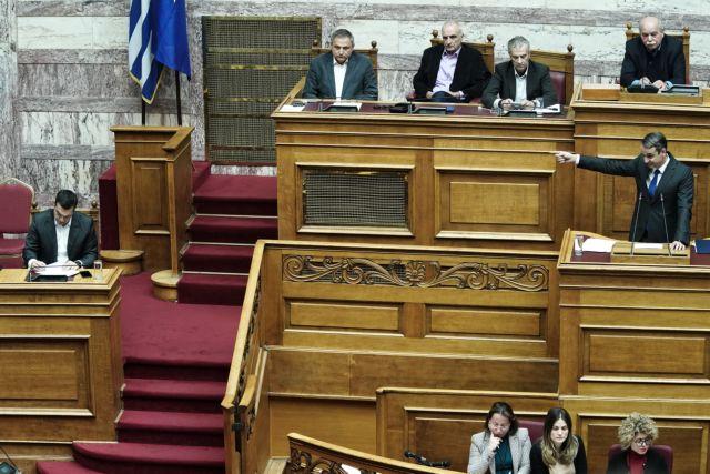 Βουλή : Xτυπήματα κάτω από τη μέση στη συζήτηση για την ψήφο εμπιστοσύνης (Live) | tovima.gr