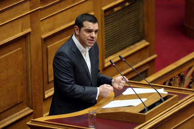 Τσίπρας : Οι αποστάτες, οι αιχμές κατά Καμμένου και η επίθεση στη ΝΔ | tovima.gr