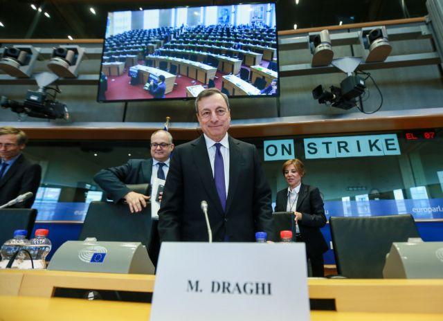 Ντράγκι: Αδύναμη η οικονομία της ευρωζώνης   tovima.gr