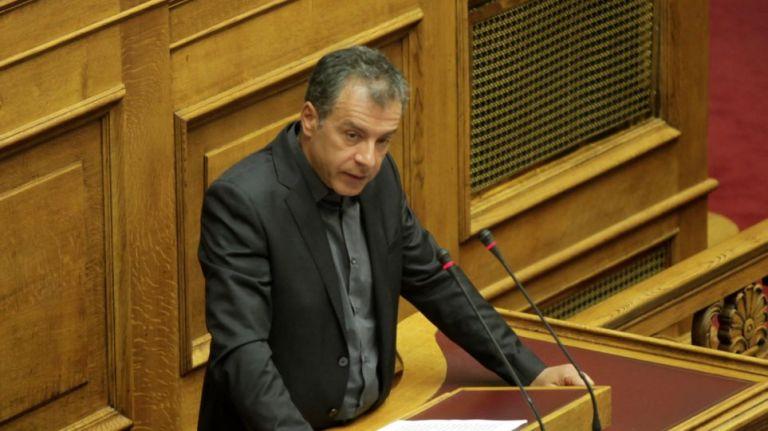Θεοδωράκης σε Δανέλλη: Κατάντια η απόφασή σας | tovima.gr