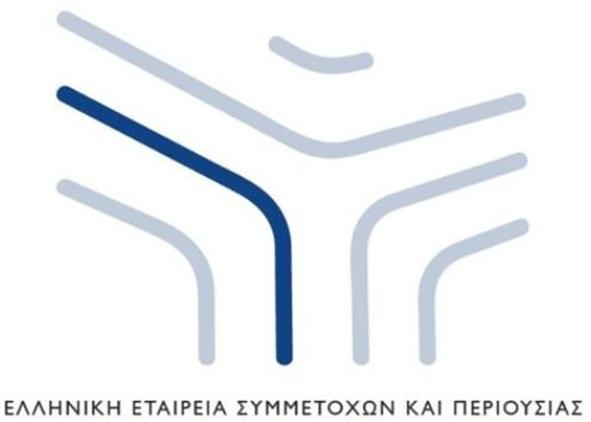 To Υπερταμείο συμμετέχει στη δημιουργία κόμβου ψηφιακής καινοτομίας στην Περιφέρεια Αττικής | tovima.gr