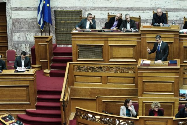 Editorial: Enough with polarisation, division | tovima.gr