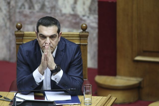 FAZ : «Ελληνικό πόκερ, μέρος πρώτο» | tovima.gr