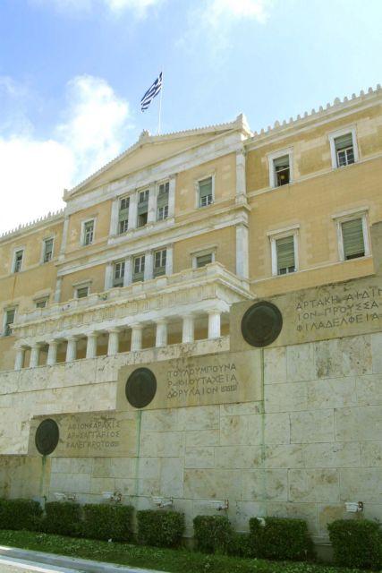 Οι πέντε ψήφοι που θα κρίνουν την Συμφωνία των Πρεσπών | tovima.gr