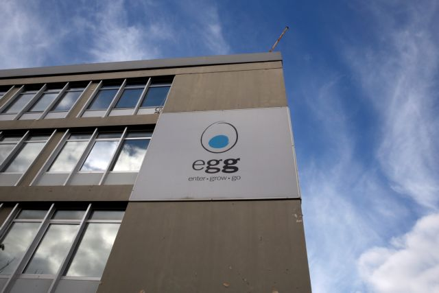 Eurobank: Αποστολή εξωστρέφειας στο Ισραήλ για δώδεκα ομάδες του egg | tovima.gr