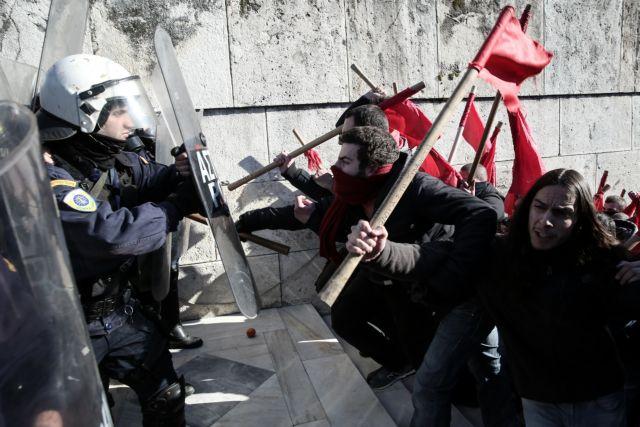 Ολοκληρώθηκε το συλλαλητήριο εκπαιδευτικών στην Αθήνα | tovima.gr