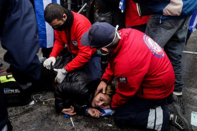 Πρωτοφανής αθλιότητα της κυβέρνησης : Επνιξε στα χημικά το συλλαλητήριο για τη Μακεδονία | tovima.gr