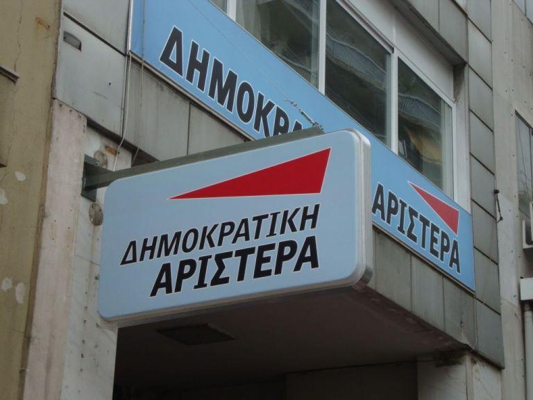 ΔΗΜΑΡ: «Ναι» στην Συμφωνία των Πρεσπών εισηγείται η Εκτελεστική Γραμματεία στην Κ.Ε.   tovima.gr