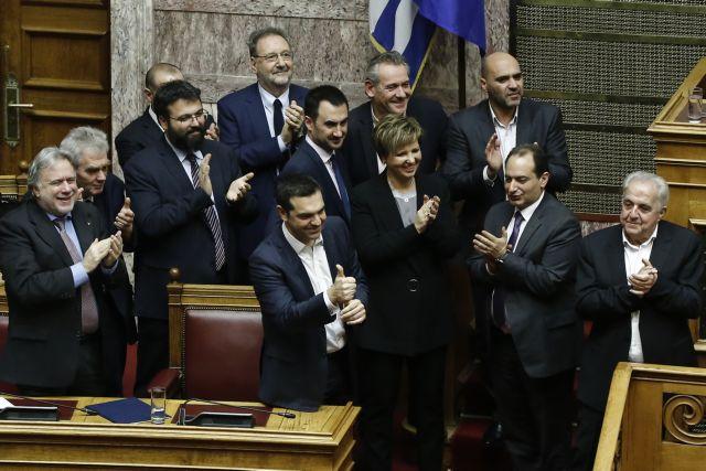 Editorial: A degradation of democracy | tovima.gr