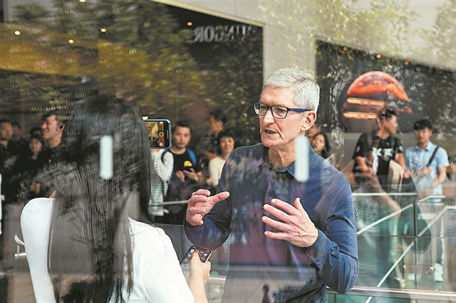 «Kίτρινος» πυρετός χτύπησε την Apple | tovima.gr