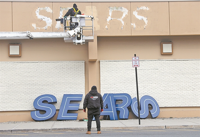 Ο ανταγωνισμός της Amazon «γονάτισε» την αλυσίδα Sears  | tovima.gr