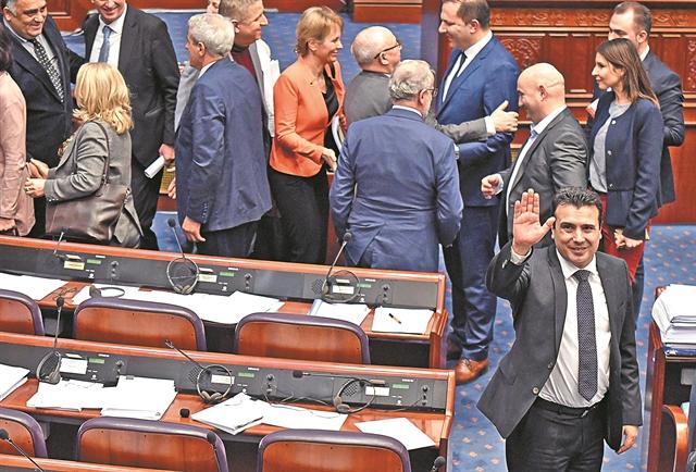 Υπάρχει τέλειος συμβιβασμός στο Μακεδονικό; | tovima.gr