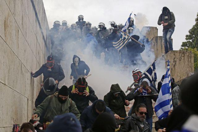 ΠΟΑΣΥ: Εσφαλμένος ο σχεδιασμός της ΕΛ.ΑΣ. στο συλλαλητήριο | tovima.gr