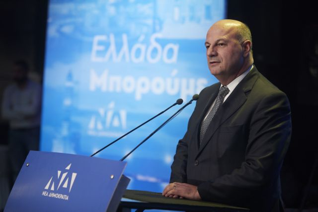 ΝΔ: Ερωτήματα από την τοποθέτηση Δανέλλη στην Επιτροπή της Βουλής | tovima.gr