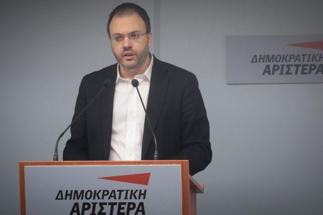 Αποχωρεί η ΔΗΜΑΡ από το Κίνημα Αλλαγής | tovima.gr