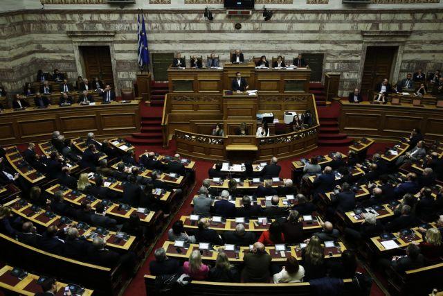 Συμφωνία των Πρεσπών: Σε κλίμα πόλωσης εισέρχεται στη Βουλή προς συζήτηση | tovima.gr