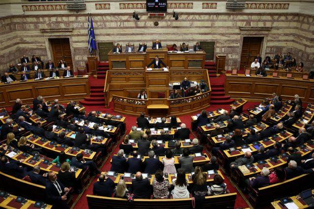 Στην Ολομέλεια η Συμφωνία των Πρεσπών – πρόταση δυσπιστίας από τη ΝΔ; | tovima.gr