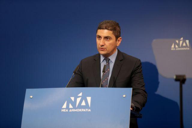Αυγενάκης : Όλοι οι βουλευτές θα κληθούν να αναλάβουν τις ευθύνες τους | tovima.gr