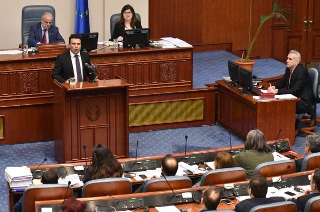 Ζάεφ: Ανυπομονεί για το «Βόρεια Μακεδονία» στο διαβατήριό του | tovima.gr