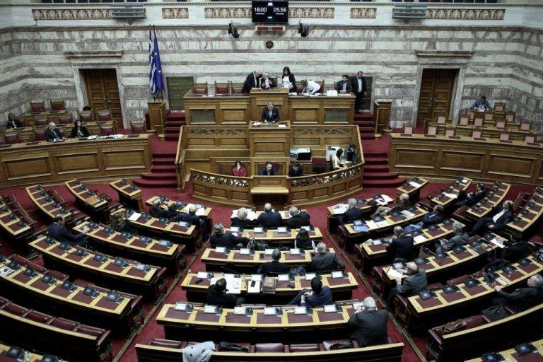 Βουλή: Κορυφώνεται σήμερα η «μάχη» για τις Πρέσπες | tovima.gr