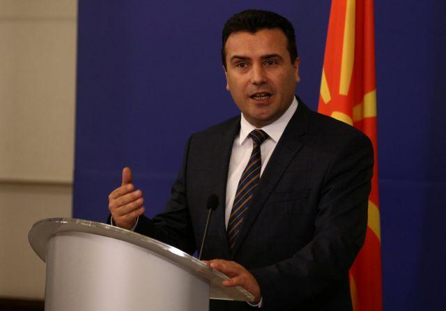 Ζάεφ : Ζητά μεγαλύτερη πλειοψηφία από την ελληνική Βουλή για το ΝΑΤΟ | tovima.gr
