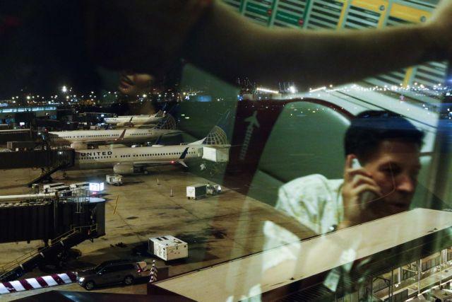 Συναγερμός : Διακοπή πτήσεων στο αεροδρόμιο Νιούαρκ λόγω drone | tovima.gr