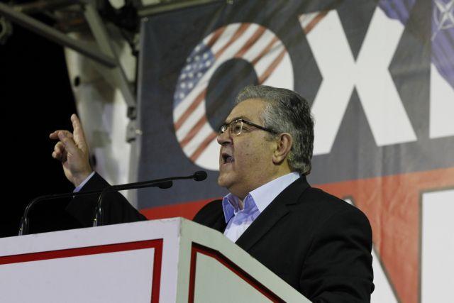 Κουτσούμπας : Οχι από το ΚΚΕ στη Συμφωνία των Πρεσπών | tovima.gr