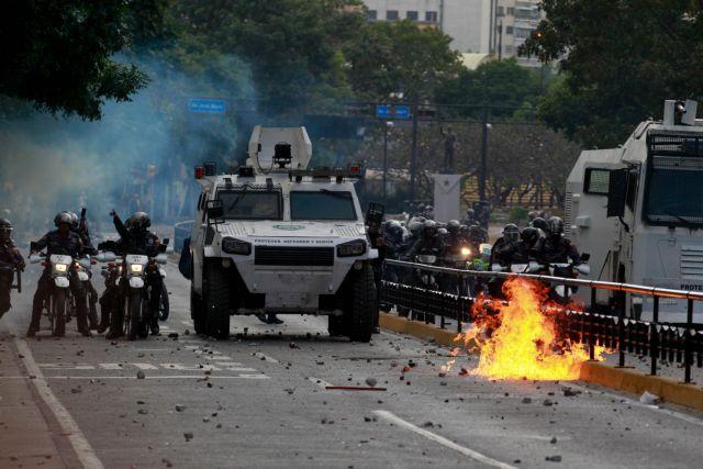 Βενεζουέλα: Αναζητείται μία λύση και ένα τέλος στο χάος | tovima.gr