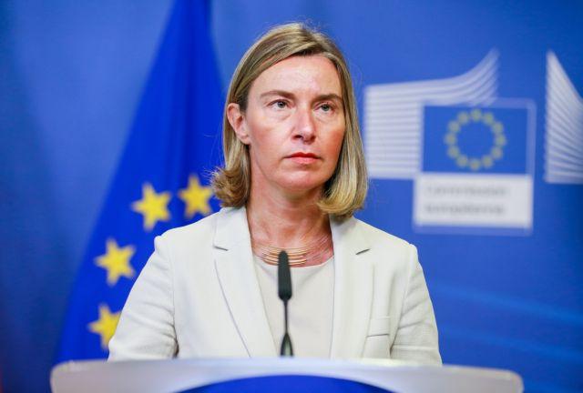 Αποστάσεις παίρνει η ΕΕ από τις ΗΠΑ για τη Βενεζουέλα | tovima.gr