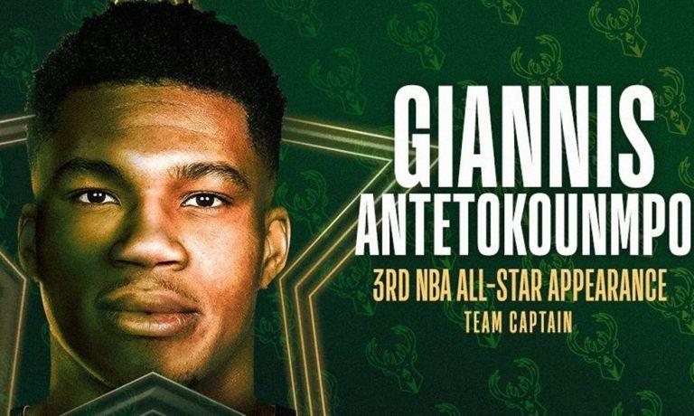 Αρχηγός και επίσημα ο Αντετοκούνμπο στο All Star Game! (pics) | tovima.gr
