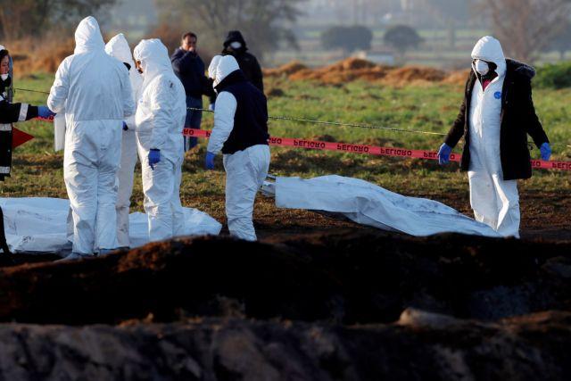 Εκρηξη Μεξικό: Στους 107 οι νεκροί | tovima.gr