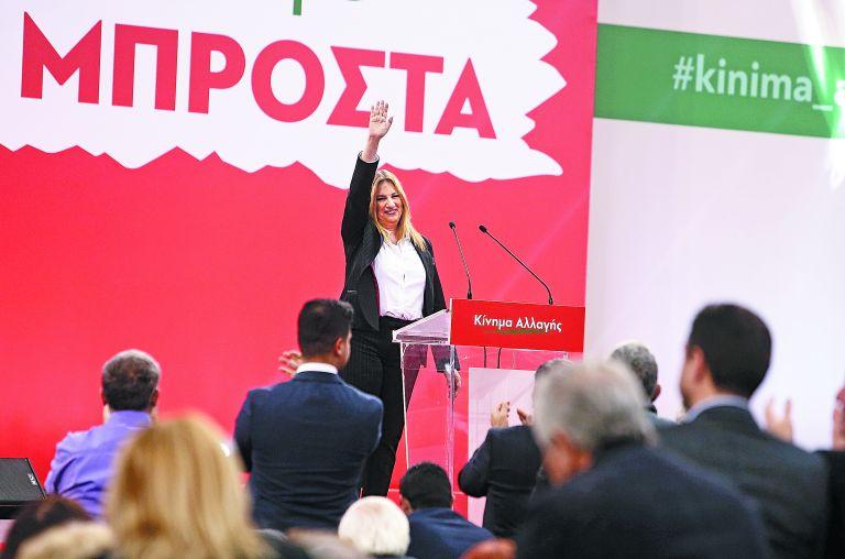 «Ηταν λάθος που δεν πήγαμε από την αρχή σε ενιαίο φορέα»   tovima.gr