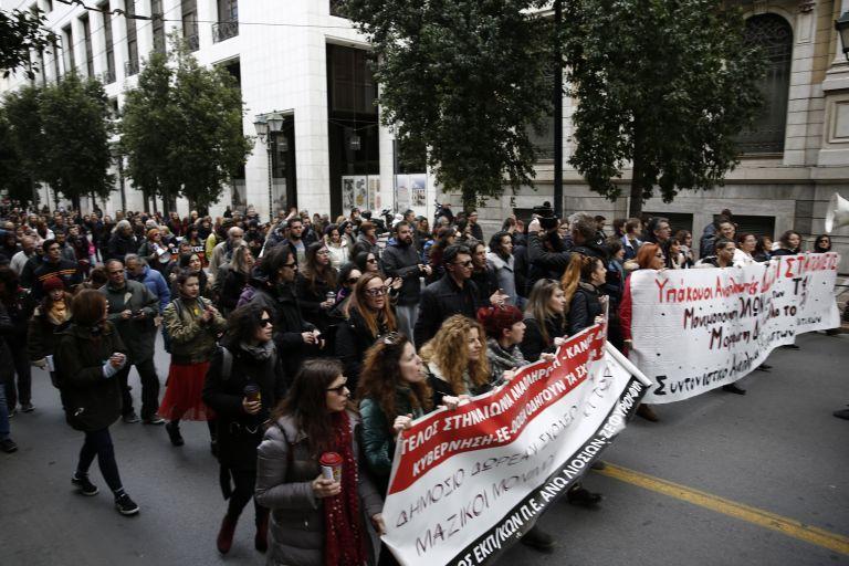 Διαδηλώνουν στο κέντρο της Αθήνας οι αδιόριστοι αναπληρωτές εκπαιδευτικοί | tovima.gr