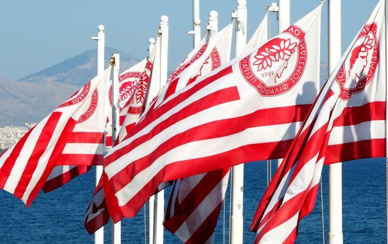 Ολυμπιακός : «Ο κόσμος έχει μάτια και βλέπει» | tovima.gr