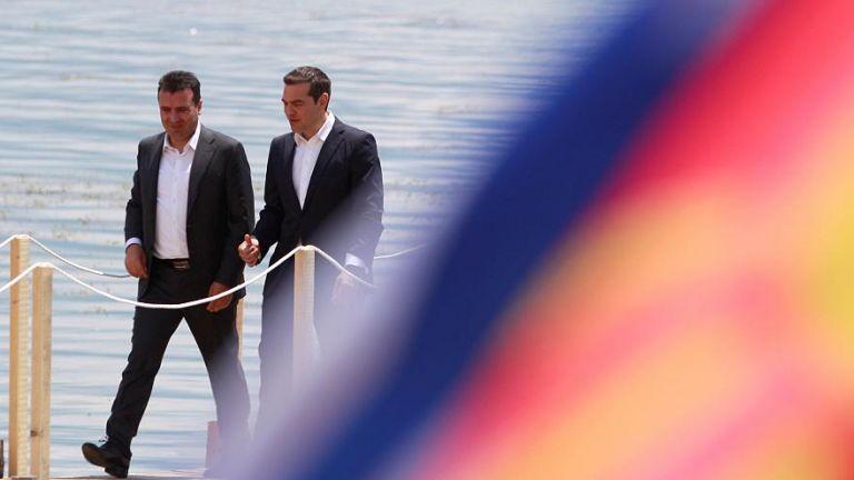 Συμφωνία Πρεσπών : Η επόμενη μέρα | tovima.gr