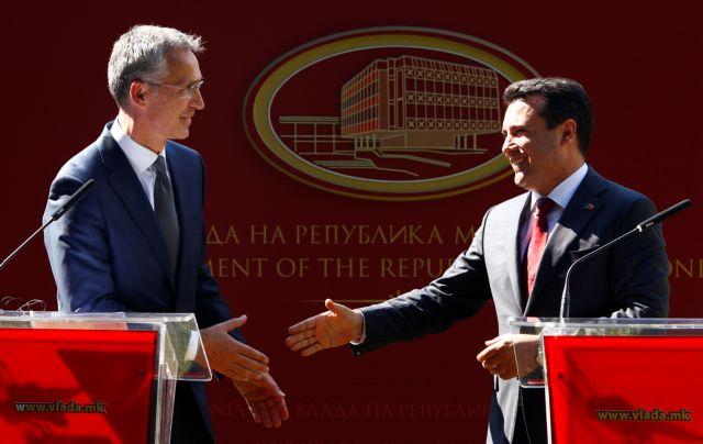 Τα επόμενα βήματα Αθήνας και Σκοπίων για ΝΑΤΟ-ΕΕ | tovima.gr