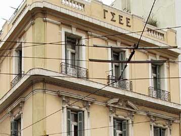 ΓΣΕΕ: Η αύξηση του κατώτατου μισθού αποτελεί φύλλο συκής | tovima.gr