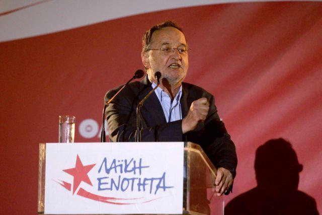 ΛΑΕ για κατώτατο μισθό : Προεκλογικά πυροτεχνήματα | tovima.gr