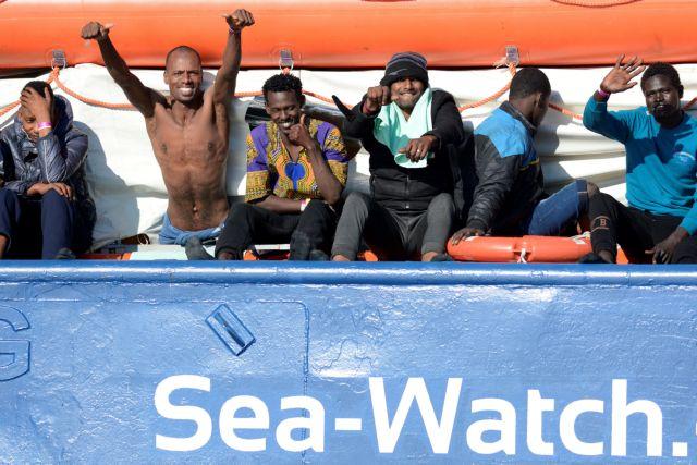 Sea Watch: Παραμένουν πρόσφυγες οι 47 πρόσφυγες | tovima.gr