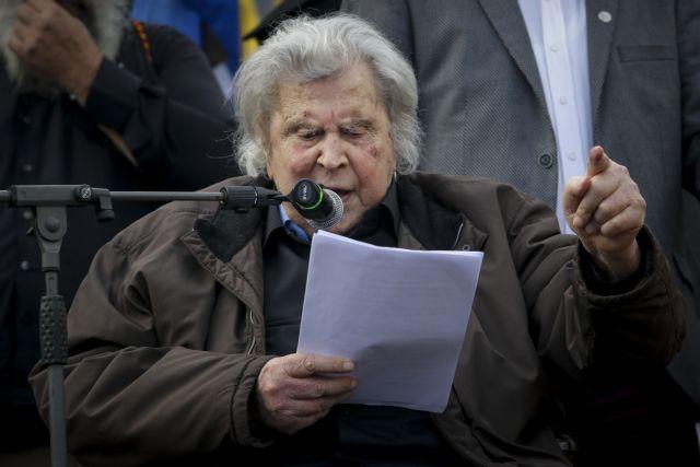 Mikis Theodorakis blasts Prespa Accord, US influence | tovima.gr