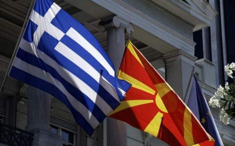 «Καμπανάκι» Κορκίδη: Η Ελλάδα κινδυνεύει να χάσει το «Μακεδονικό» σήμα   tovima.gr