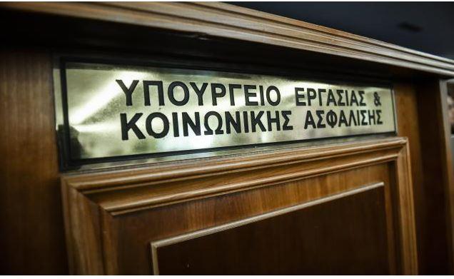 Υπ. Εργασίας: Συστήνουμε στη ΝΔ περισσότερη ειλικρίνεια και ψυχραιμία | tovima.gr