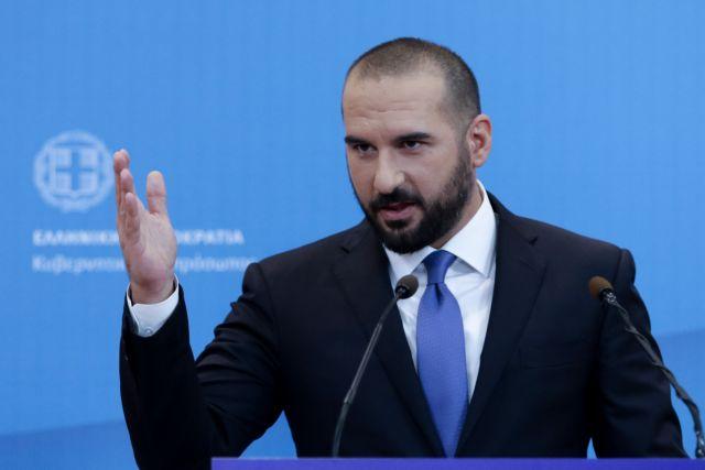 Τζανακόπουλος: Ο Ζάεφ, τυπικά, μπορεί ακόμα να μιλάει για «Μακεδονία» | tovima.gr
