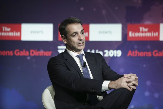 Mitsotakis: 'What links Tsipras to Maduro?' | tovima.gr