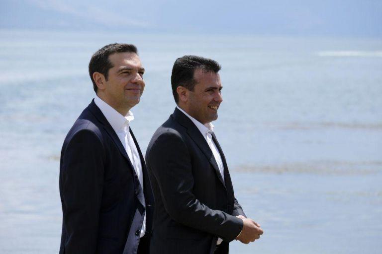 Νέα πρόκληση του «Ουράνιου Τόξου»: Ελλάδα ζήτα συγγνώμη για τα εγκλήματα κατά του «μακεδονικού λαού» | tovima.gr