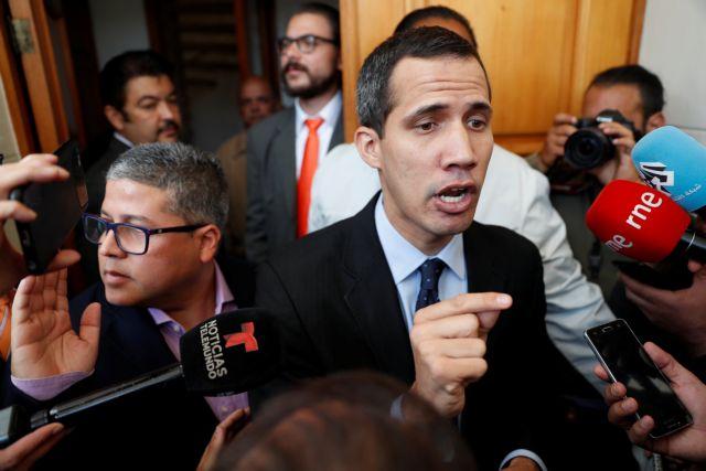 Δέσμευση περιουσίας και απαγόρευση εξόδου στον Γκουαϊδό από το Ανώτατο Δικαστήριο | tovima.gr