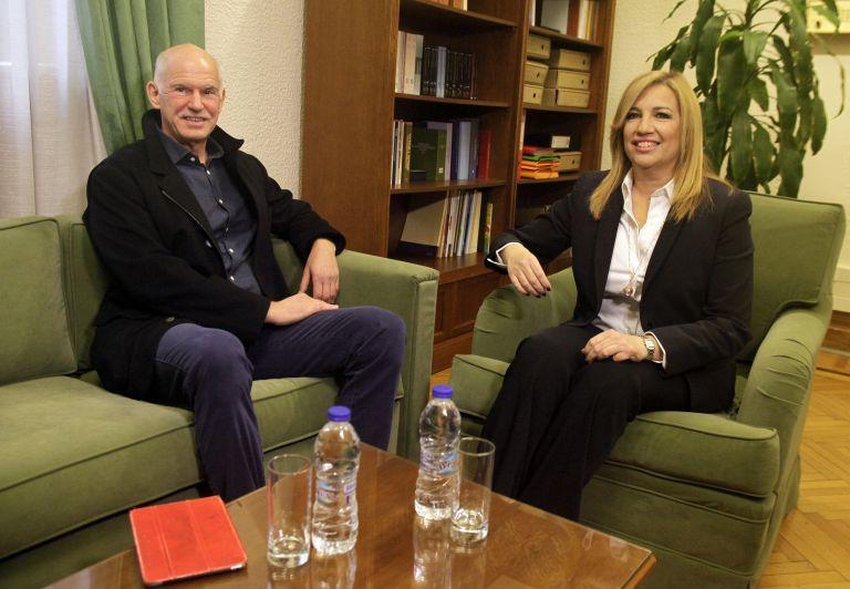Εντείνονται οι ζυμώσεις στο ΚΙΝΑΛ : Συνάντηση Γεννηματά-Παπανδρέου | tovima.gr